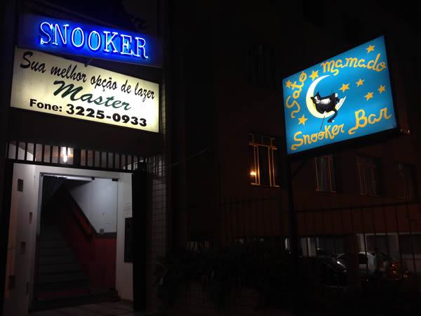 Gato Mamado Snooker Bar