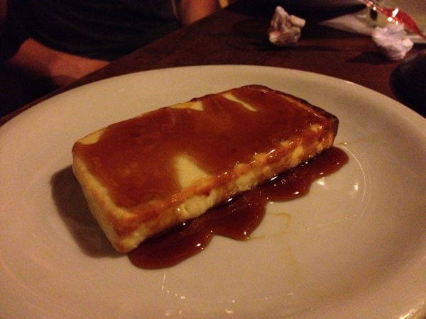 boteco-ze-mane-queijo-coalho