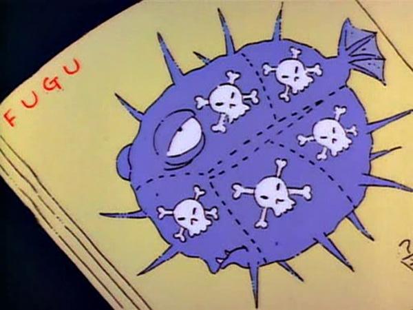 fugu simpson